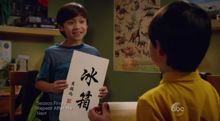 """Chinese characters for Fridge. It's art AND a label!"""